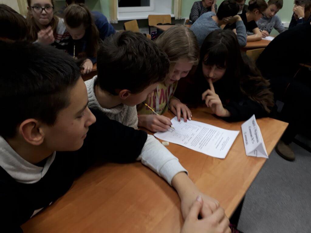 Городская эколого-познавательная игра   «Мир заповедной природы Мурманской области» для обучающихся образовательных учреждений города Мурманска 27, 28 ноября  2019года
