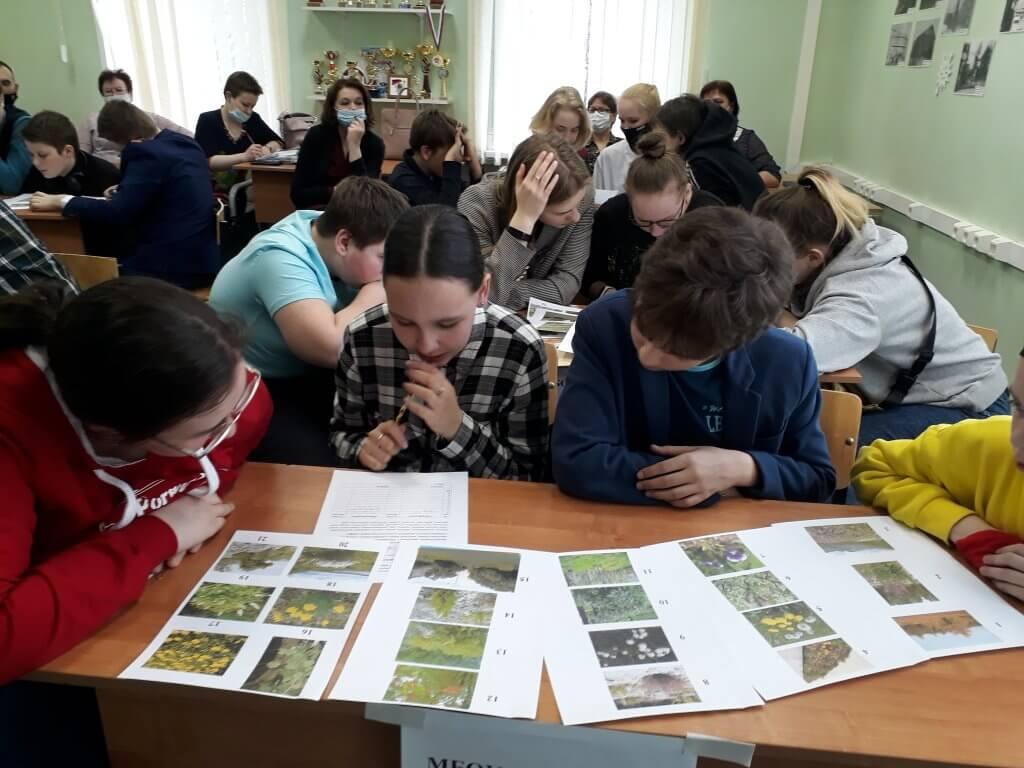 Городская эколого-познавательная игра «Мир заповедной природы Мурманской области» 22-23 апреля 2021года